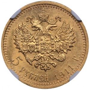 Russia 5 roubles 1911 ЭБ - Nicholas II (1894-1917) NGC MS 62