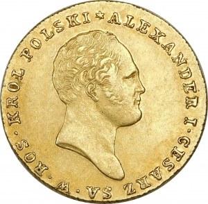Królestwo Kongresowe, Aleksander I, 25 złotych 1818 IB, Warszawa