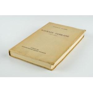 BALIŃSKI Stanisław - Wiersze zebrane (1927-1947)