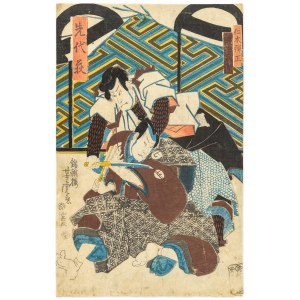 Utagawa Yoshitora (Aktywny 1850-1880), Teatr kabuki. Walka samurajów, 1855