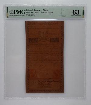 Insurekcja Kościuszkowska - 50 złotych 1794 - A - PMG 63 - WYŚMIENITY EGZEMPLARZ