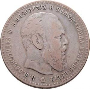 Rusko, Alexandr III., 1881 - 1894, Rubl 1886 AG, Petrohrad, Y.46 (Ag900), 19.720g,