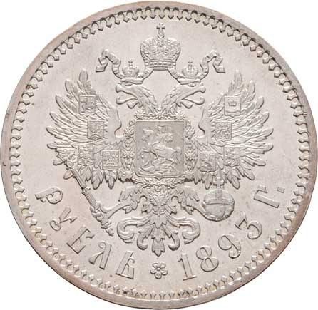 Rusko, Alexandr III., 1881 - 1894, Rubl 1893 AG, Petrohrad, Y.46 (Ag900), 19.976g,