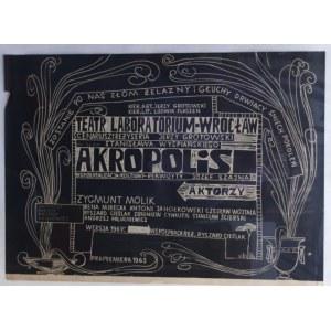 Akropolis, Plakat teatralny
