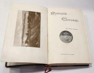 Pamiętnik Chyrowski