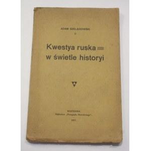 Adam Szelągowski, Kwestya ruska w świetle historyi