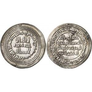 Omeyyades, époque d'Abd Al-Malik (685-705). Dirham AH 95 (713), Arminiya (Arménie).