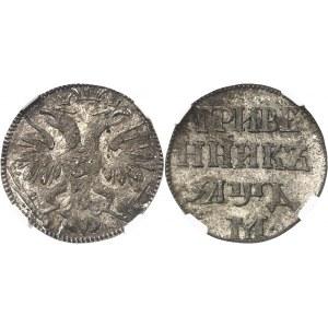 Pierre Ier le Grand (1689-1725). 10 kopecks (Grivennik) Novodel ND (1704), Kadashevsky.