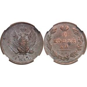 Alexandre Ier (1801-1825). 2 kopecks Novodel 1810.