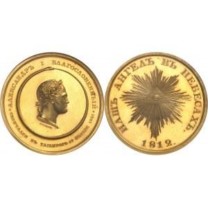 Alexandre Ier (1801-1825). Médaille pour la mort du tsar par Klepikov 1825, Saint-Pétersbourg.
