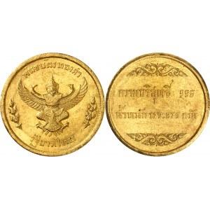 Rama IX Bhumibol (1946-2016). Module de 1000 baht Or, lingot de remboursement 1951.