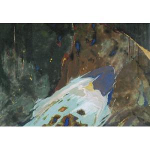 Zbigniew JASKIERSKI (1928-1969), Abstrakcja niebieska, 1967