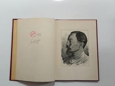 Dzierżyński, Pamiętnik więźnia, 1953 r.