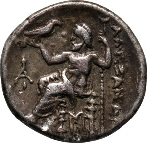 Greece, Macedonia, Alexander III, Drachm 336-323 BC