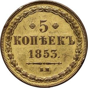 Zabór rosyjski, Mikołaj I, 5 kopiejek 1853 BM, Warszawa