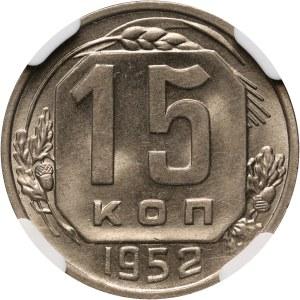 Russia, USSR, 15 Kopecks 1952