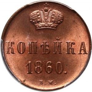 Zabór rosyjski, Aleksander II, kopiejka 1860 BM, Warszawa