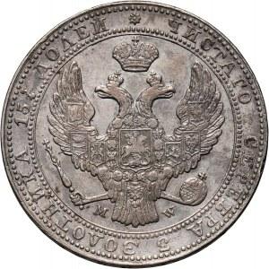 Zabór rosyjski, Mikołaj I, 3/4 rubla = 5 złotych 1837 MW, Warszawa