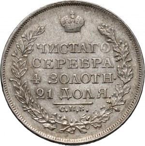 Russia, Alexander I, Rouble 1818 СПБ ПС, St. Petersburg