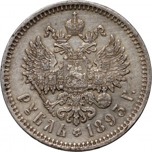 Russia, Alexander III, Rouble 1893 (АГ), Petersburg