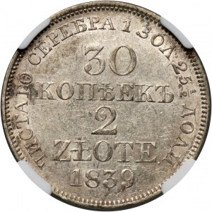 Zabór rosyjski, Mikołaj I, 30 kopiejek = 2 złote 1839 MW, Warszawa