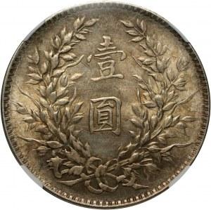 Chiny, dolar, rok 10 (1921)