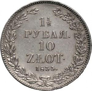 Zabór rosyjski, Mikołaj I, 1 1/2 rubla = 10 złotych 1835 НГ, Petersburg