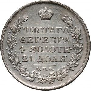 Russia, Alexander I, Rouble 1820 СПБ ПД, St. Petersburg