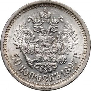 Rosja, Mikołaj II, 50 kopiejek 1897 (*), Paryż