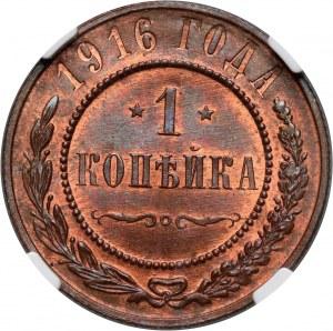Rosja, Mikołaj II, kopiejka 1916, Petersburg
