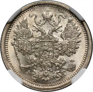 Russia, Alexander III, 15 Kopecks 1886 СПБ АГ, St. Petersburg