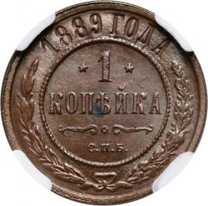 Russia, Alexander III, Kopeck 1889 СПБ, St. Petersburg