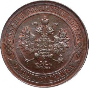 Rosja, Mikołaj II, kopiejka 1912, Petersburg