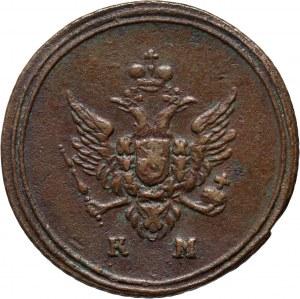 Russia, Alexander I, Denga 1807 KM, Suzun