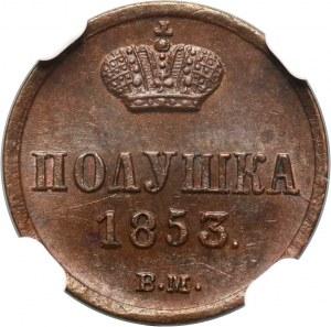 Zabór rosyjski, Mikołaj I, połuszka 1853 BM, Warszawa
