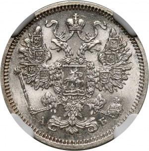 Russia, Alexander II, 15 Kopecks 1863 СПБ AБ, St. Petersburg