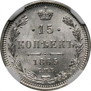 Russia, Alexander II, 15 Kopecks 1865 СПБ НФ, St. Petersburg