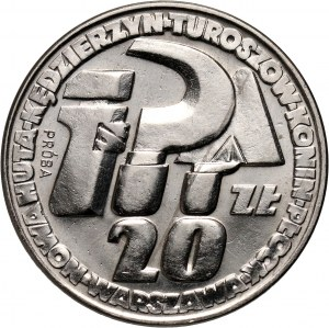 PRL, 20 złotych 1964, Klucz, sierp i kielnia, PRÓBA, nikiel