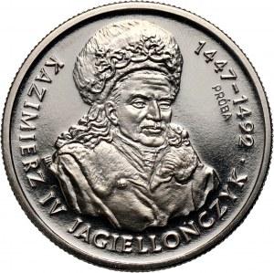 III RP, 20000 złotych 1993, Kazimierz IV Jagiellończyk, PRÓBA, nikiel