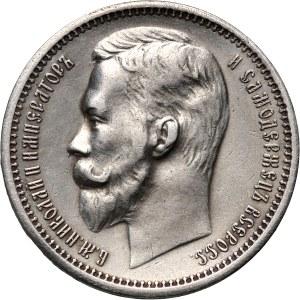 Rosja, Mikołaj II, rubel 1912 (ЭБ), Petersburg