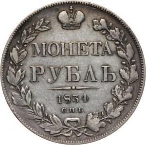 Russia, Nicholas I, Rouble 1834 СПБ НГ, St. Petersburg