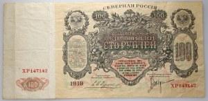 Rosja, Severnaya Rosja (Ziemia Północna), 100 rubli 1919, seria XP