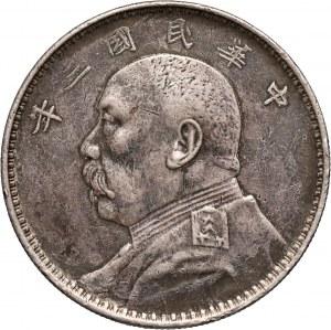 Chiny, dolar, rok 3 (1914)