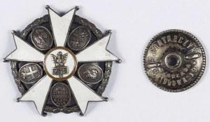 42 Pułk Piechoty oficerska