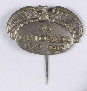 Odznaka pamiątkowa NKN