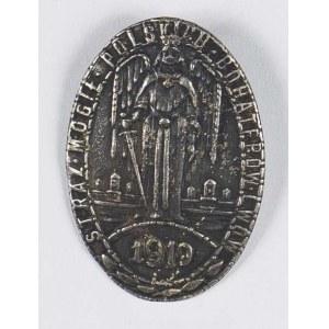 Odznaka pamiątkowa STRAŻ MOGIŁ POLSKICH BOHATERÓW LWÓW