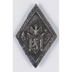 Odznaka pamiątkowa VII ZJAZD DELE. ZW. SYBIRAKÓW-LWÓW-28-29.VI.1936
