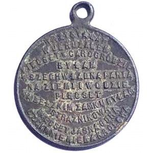 Medalik pamiątkowy 500 Rocznica złożenia obrazu Matki Boskiej Częstochowskiej na Jasnej Górze 1882