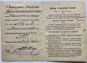 Legitymacja do odznaki pamiątkowej Szkoła Podchorążych Rezerwy Artyleji (S.P.R.A.) Nr 1997