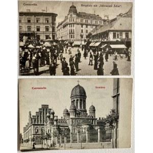 2 pocztówki CZERNIOWCE